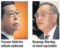 Baht hits record high against dollar   Bangkok Post: business   Thailand Business News   Scoop.it