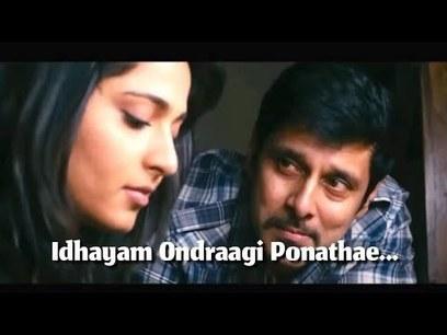 thandavam movie download dvdrip 14