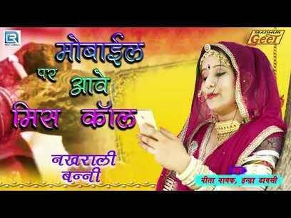 Ye Kaisa Pal Do Pal Ka Pyar full movie download in hd mp4