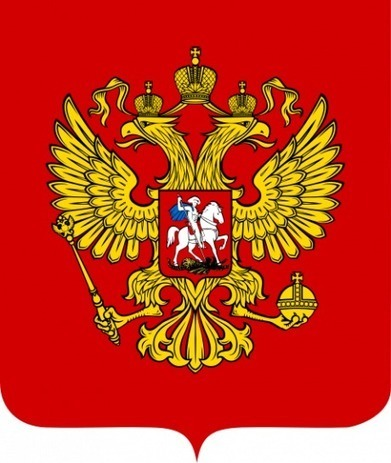 Symbolism of the Donetsk People's Republic | Politics economics and society | Scoop.it