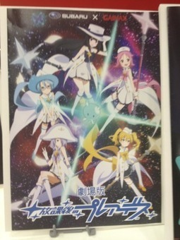 Gainax & Subaru's Hōkago no Pleiades Anime Gets Film | Anime News | Scoop.it