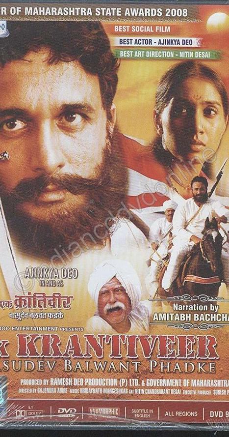 Hridaynath 3 movie download hd