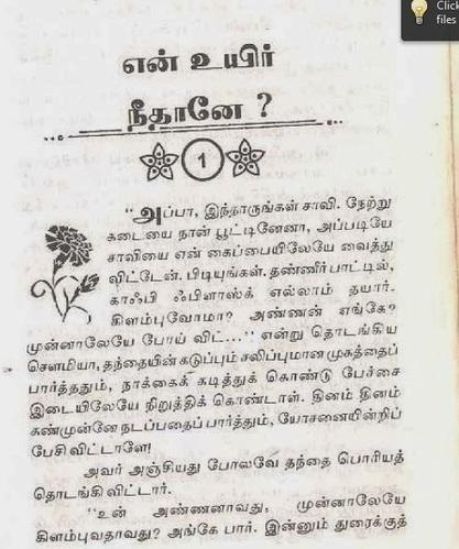 Padmaavat song in tamil hd 1080pgolkes