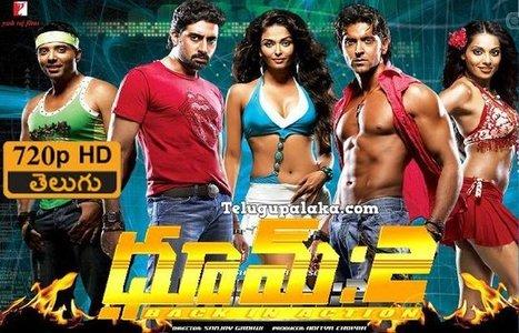 Fida 5 full movie in hindi free download hd 720p