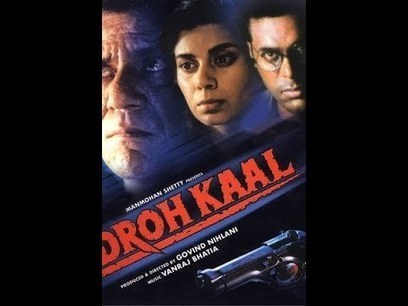 Kaal movie download 720p movies - Sights + Sounds