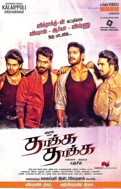 3 Telugu Movie Free Download 3gp Jigyaasa