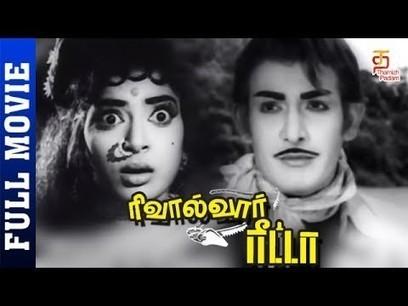 Walkaway Tamil Movie Torrent Free Download