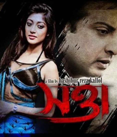 Sorry Bhai! kannada movie mp3 download