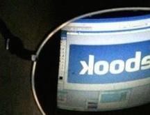 ¿De verdad la red nos vuelve asociales? por David Soler   Educaciòn Virtual   Scoop.it