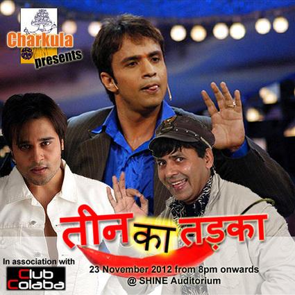 Darna Mana Hai 2 full movie hd 1080p tamil dubbed in hindi