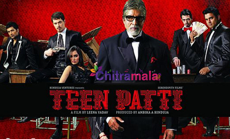 download mp3 song man Teen Patti movie