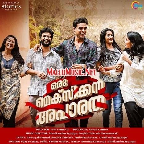 pk malayalam movie mp3 songs download quegiva