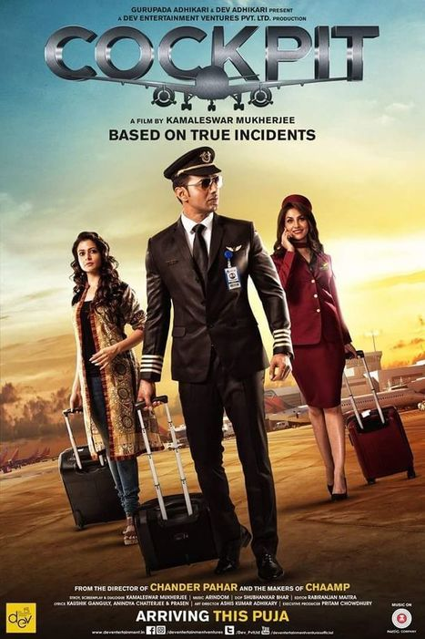 88 Antop Hill 2012 Full Movie Watch Online Free Download