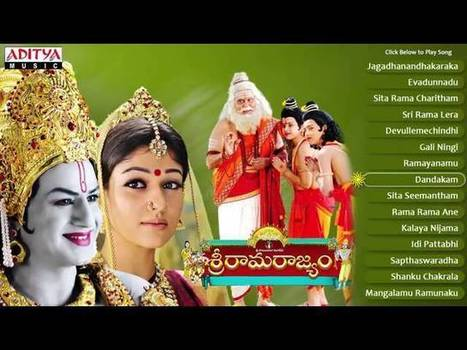 Sri Ramadasu Audio Songs - ivgreat