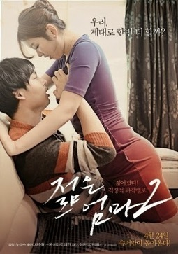 Film Semi 18+ Korea Young Mother 2 (2014) HDRip