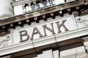 La morosidad bancaria baja al 13,53% gracias a un cambio en el método de cálculo   Top Noticias   Scoop.it