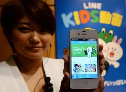 Line, le réseau social en passe de concurrencer Facebook? | Les réseaux sociaux | Scoop.it