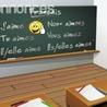 Cours particuliers de français à domicile
