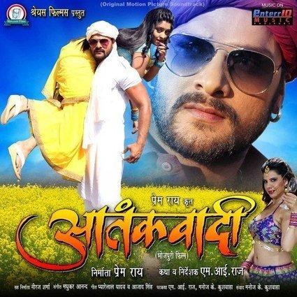 Lahariya Luta Raja Ji Movie Song Download
