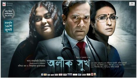 Ssukh full movie download 720p movie