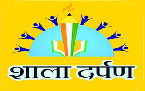 Image result for shala darpan