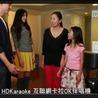 hd karaoke- www.hdkaraoke.com