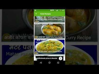Sanjeev kapoor recipes book in hindi pdffree sanjeev kapoor recipes book in hindi pdffreeml forumfinder Images