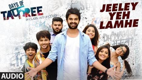 jhummandi naadam movie ringtones free 30