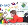 Vicksburg Technology for Education