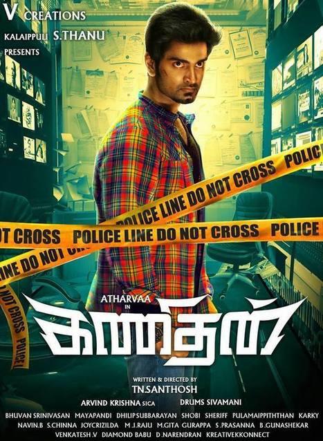 Tamil Movies 720p Hd Sher Khan