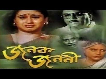 Aao Wish Karein full movie hd 1080p download in hindi