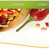 Electrical Agricultural Dryer Machine Manufacturer Korea