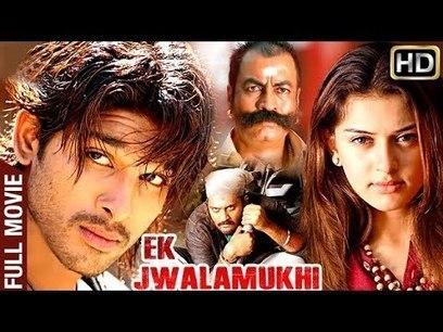 Stri (The Woman) telugu movie dubbed in hindi