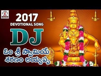 Dappu Srinu ayyappa swami telugu songs to free download in.rar