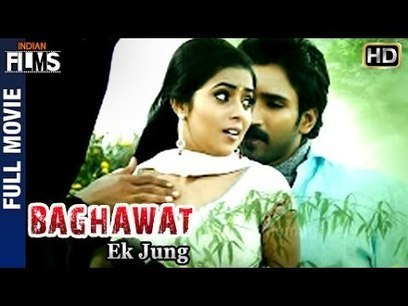 Baghawat-Ek Jung full malayalam movie free download