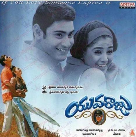 Madhuram telugu movie 3gp download