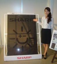 Sharp to Sell See-through PV Cell Module as Window Glass -- Tech-On! | An Electric World | Scoop.it