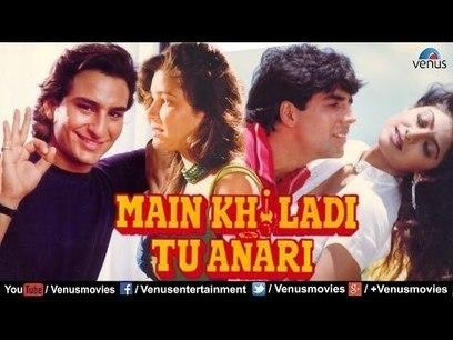 Ab Ke Baras bengali movie download hd