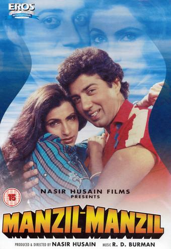 the Koyelaanchal 2 full movie in hindi 720p