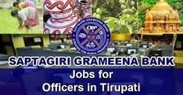 Saptagiri Grameena Bank Exam Results 2015 - Officer Assistant - All Exam News|Results|Exam Results|Recruitment 2015 | All Exam News | Scoop.it