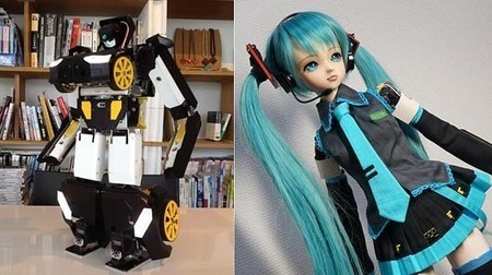 Japanese hobbyists amaze with latest robot creations | Science Tools and Toys | Scoop.it