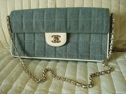 Bon Plan sur 123luxe.fr : CHANEL* SAC DENIM/ CUIR* BON ETAT | Les sacs et accessoires de luxe Vuitton, Chanel et Hermès | Scoop.it