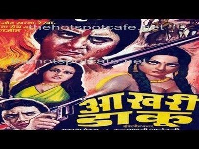 Thevar Magan Marathi Movie Download Dvdrip Movies