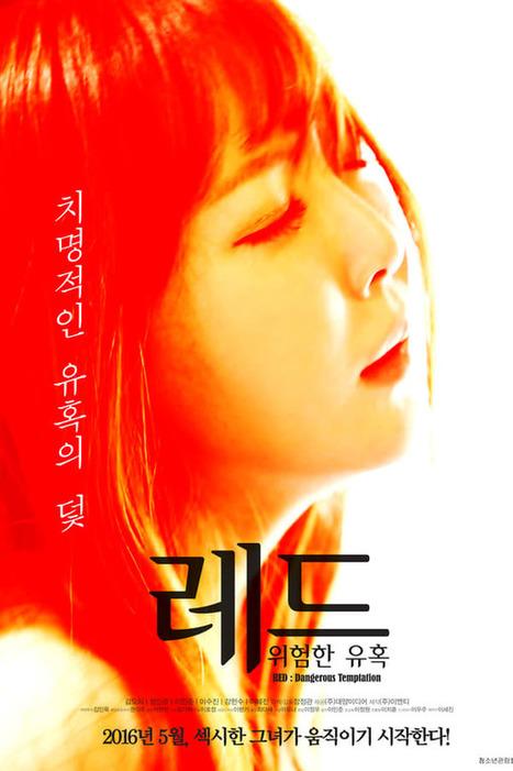 Semi lk21 korea Film Semi