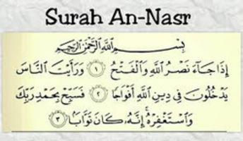 benefits of surah an nasr in urdu   Food Factor