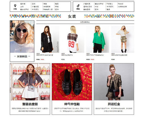 Why China is leading the way in social commerce | Social Selling Strategies | Scoop.it