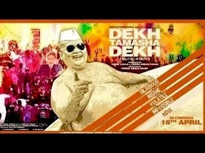 Dekh Tamasha Dekh hd full movie download 1080p