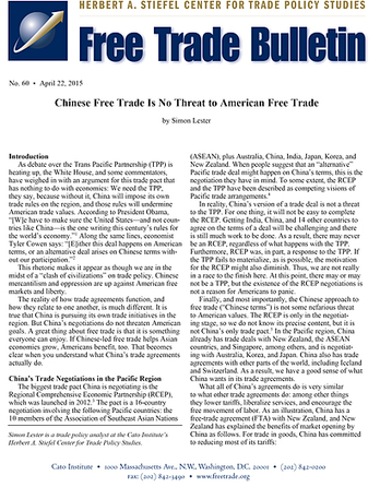 free trade 2 essay