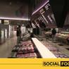Veille food market