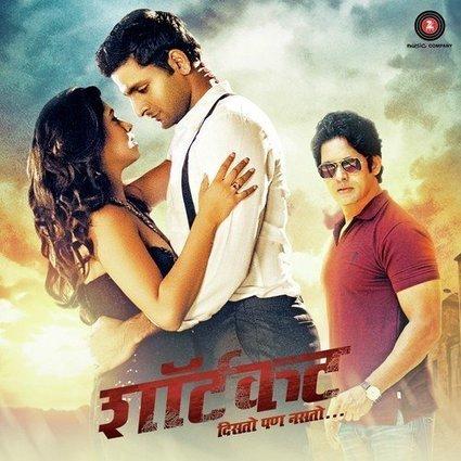 New marathi movie download marathi new 2017 youtube.